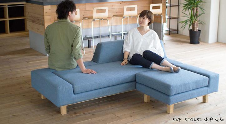 SVE-SF015L shift sofa 詳細9