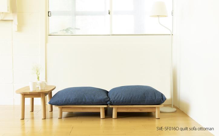 SVE-SF016O quilt ottoman 詳細2