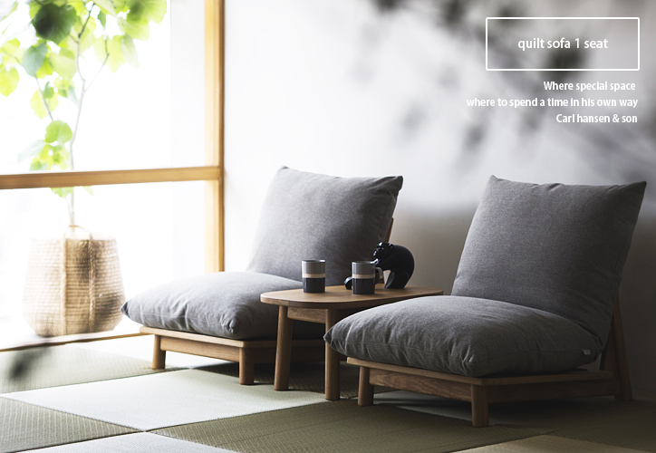 SVE-SF016S quilt sofa 1seater 詳細13